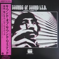 猪俣猛 - Takeshi Inomata : サウンド・リミテッド - サウンド・オブ・サウンド・リミテッド (LP/with Obi)