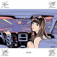予約商品・so nice : 光速道路 -Repress- (7