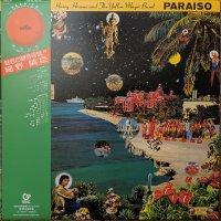 細野 晴臣&イエロー・マジック・バンド - Hosono Haruomi : はらいそ - Paraiso (LP/with Obi)