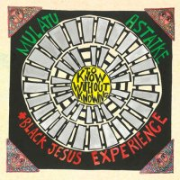 予約商品・MULATU ASTATKE & BLACK JESUS EXPERIENCE : TO KNOW WITHOUT KNOWING (LP)