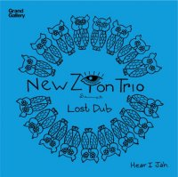 NEW ZION TRIO : LOST DUB/Hear I Jah  -LTD REPRESS- (7