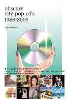 lightmellowbu (著) : オブスキュア・シティポップ・ディスクガイド obscure city pop cd's 1986-2006 (Book)