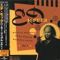 Ed Motta / Manual Pratico Para Festas, Bailes Afins Vol. 1 (CD/USED/NM)