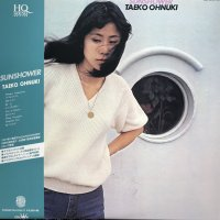 大貫妙子 : SUNSHOWER - HQ SOUND EDITION  (2LP/45RPM/180g重量盤)