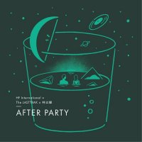 "予約商品・HF International X The LASTTRAK X 林以樂(リン・イーラー): AFTER PARTY (7"")"