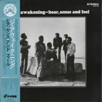 Awakening : Hear Sense & Feel (LP/with Obi)