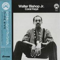 予約商品・Walter Bishop Jr : Coral keys (LP)