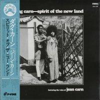 予約商品・Doug Carn : Spirit Of The New Land (LP)
