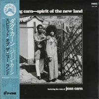 Doug Carn : Spirit Of The New Land (LP/with Obi)