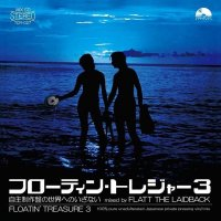 予約商品・FLATT THE LAIDBACK : floatin' treasure 3 (MIX-CD)