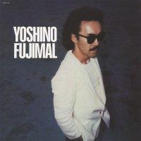 芳野藤丸 : YOSHINO FUJIMAL (LP)