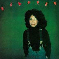 吉田美奈子 - Minako Yoshida : FLAPPER (LP/with Obi)