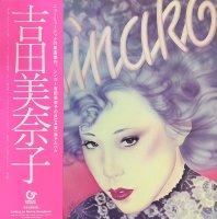 吉田美奈子 - Minako Yoshida : MINAKO (LP/with Obi)