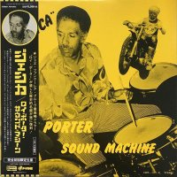 ROY PORTER SOUND MACHINE : Jessica (LP/with Obi)