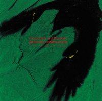 細野晴臣 - Haruomi Hosono : MEDICINE COMPILATION from the Quiet Lodge (LP/with Obi)