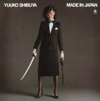 予約商品・渋谷祐子 : MADE IN JAPAN(LP)