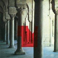 日向敏文 : 夏の猫 (LP/color vinyl/with Obi)