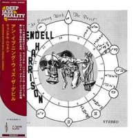 WENDELL HARRISON : AN EVENING WITH THE DEVIL (LP/with Obi)