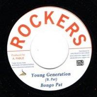 予約商品・Bongo Pat : Young Generation (7
