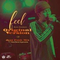 予約商品・笠原瑠斗 : feel (7