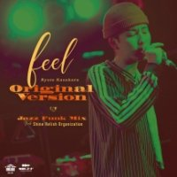 笠原瑠斗 : feel (7