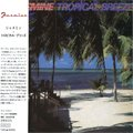 Jasmine / Tropical Breeze (CD/USED/M)