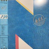 予約商品・NORIKI : ノリキ (LP)