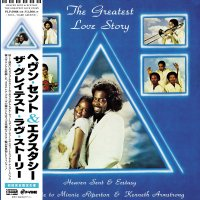 HEAVEN SENT & ECSTASY : The Greatest Love Story (LP/with Obi)