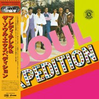 Freddie Terrell and the Soul Expedition : Same (LP/with Obi)
