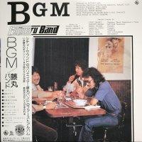 藤丸バンド Fujimaru Band : BGM (LP/with Obi)