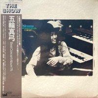 五輪真弓 - Mayumi Itsuwa : The Show - Best Concert Album '75 (LP/USED/EX)