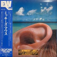 益田幹夫 - Mikio Masuda : ミッキーズ・マウス - Mickey's Mouth  (LP/with Obi)