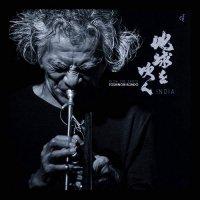 予約商品・近藤等則 : Blow The Earth (India) (LP)