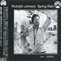 Rudolph Johnson / Spring Rain (CD)