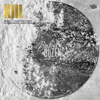 V.A. : Baker's Dozen XIII (LP)