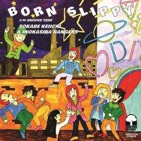 """曽我部恵一と井の頭レンジャーズ : Born Slippy / Groove Tube (7"""")"""