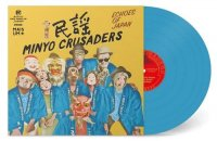 民謡クルセイダーズ - Minyo Crusaders : Echoes of Japan - Kimono Blue Vinyl (2LP)