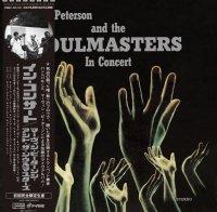 予約商品・Marvin Peterson And The Soulmasters : In Concert (LP)