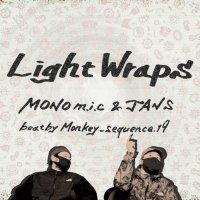 MONOm.i.c & Jans beat by Monkey_sequence.19 : Light Wraps (7