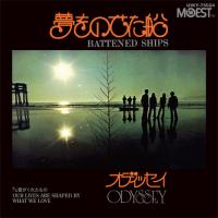 予約商品・オデッセイ:夢をのせた船 c/w 愛がくれたもの(Orange Vinyl) (7