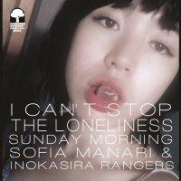 予約商品・ソフィア真奈里と井の頭レンジャーズ : 悲しみが止まらない / Sunday Morning (7