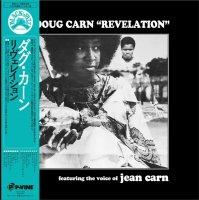 DOUG CARN : Revelation (LP/with Obi)