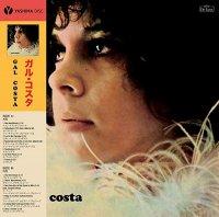 GAL COSTA : GAL COSTA (LP/with Obi)