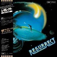 キングトーンズ&マリエ : RESURRECT (LP/with Obi)