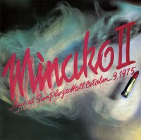 吉田美奈子 - Minako Yoshida : Minako II (LP/with Obi)