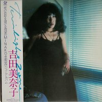 吉田美奈子 - Minako Yoshida : TWILIGHT ZONE (LP/with Obi)