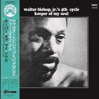 WALTER BISHOP Jr. : Keeper Of My Soul (LP/with Obi)