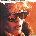 鈴木茂 -Shigeru Suzuki- / Band Wagon (CD/USED/NM/紙ジャケ)