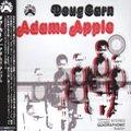 Doug Carn / Adam Apple (CD)