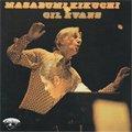 菊地雅章 -Masabumi Kikuchi- with Gil Evans Orchestra / Same (CD/USED/EX++)